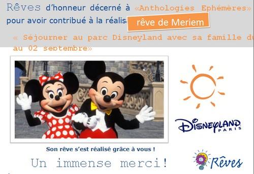 https://quichottine.fr/wp-content/uploads/2013/06/130221_Reves_1.jpg