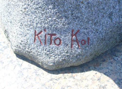 """La Dame de Bilfot est l'œuvre de Kito, un artiste au grand cœur qui laisse les passants visiter librement son """"Parc de sculptures"""" (Clic image)"""