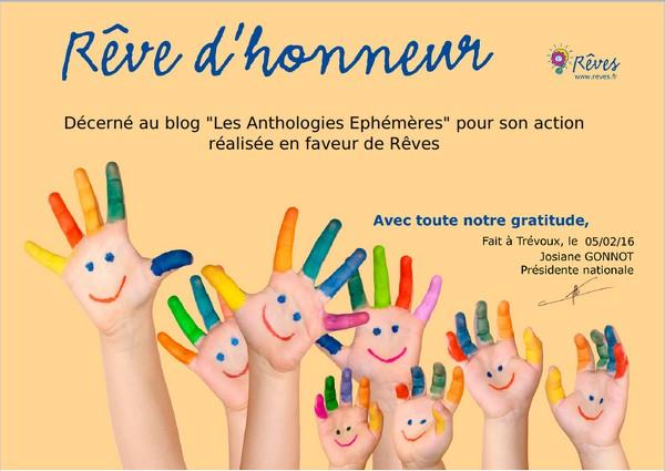 160425_Association_Rêves