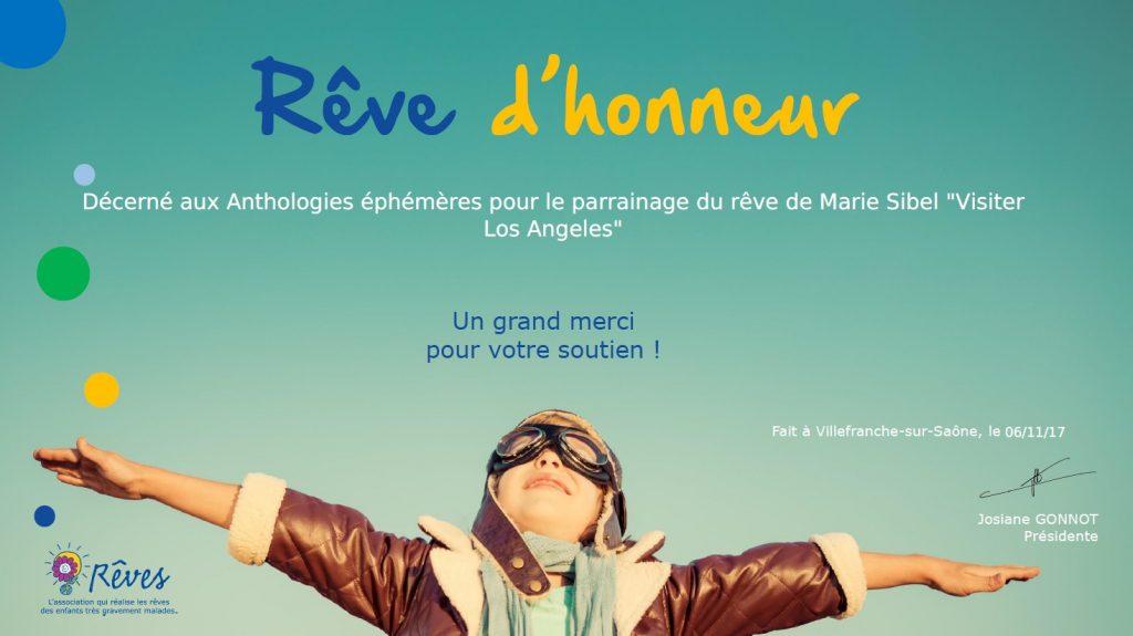 171106_Rêve d'honneur