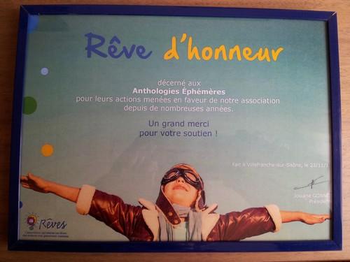 171125_Rêve d'honneur